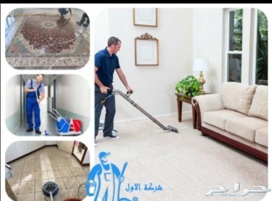 شركة غسيل خزانات مجالس سجادتنظيف شقق منازل