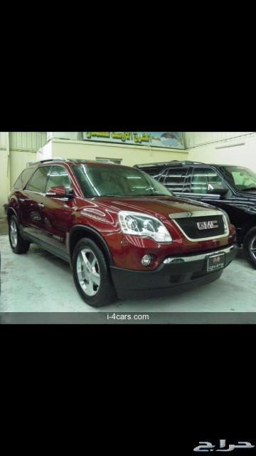 للبيع سيارة جي أم سي أكاديا 2007