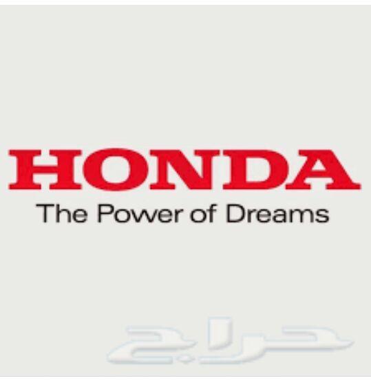 قطع غيار سيارات هوندا