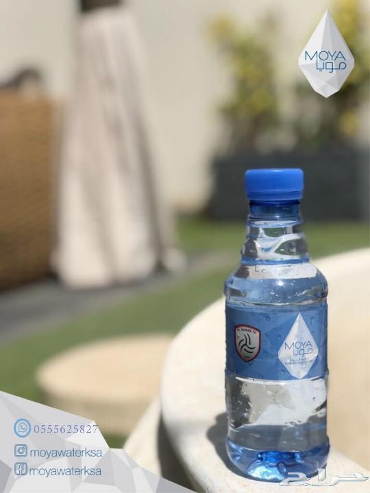 توصيل مياه بيرين نوفا صفا نقي موارد اوجن مويا