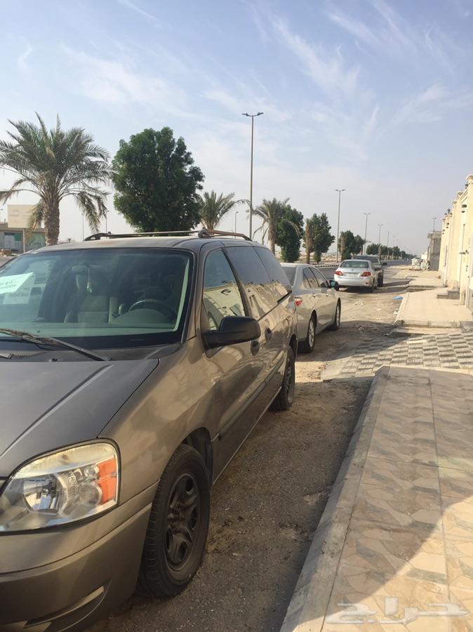 الشرقيه-الدمام (الخبر   الظهران  الجبيل)