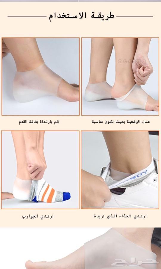جوارب السيليكون لزيادة الطول