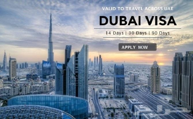 فيزا الى دبي جميع المهن