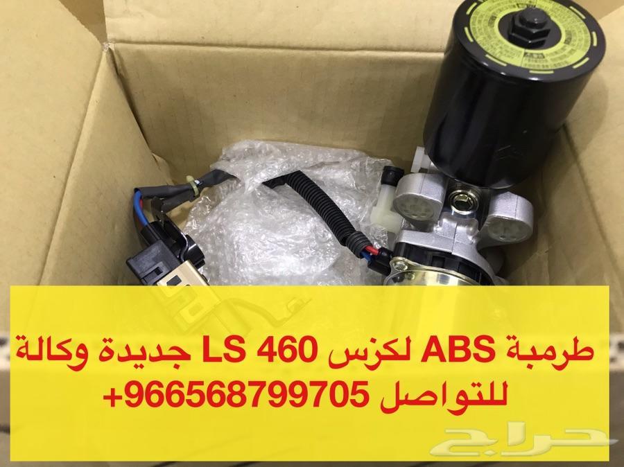 امبلي فاير لكزس LS 460 مضخم صوت لكزس
