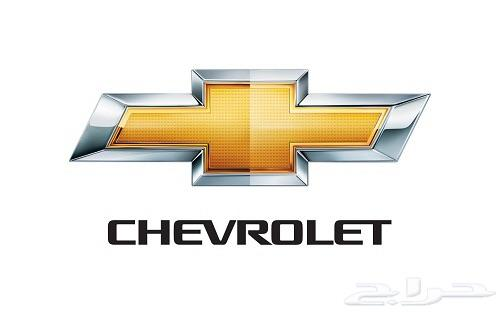 برمجة السيارات الأمريكية - فك فصله - جده