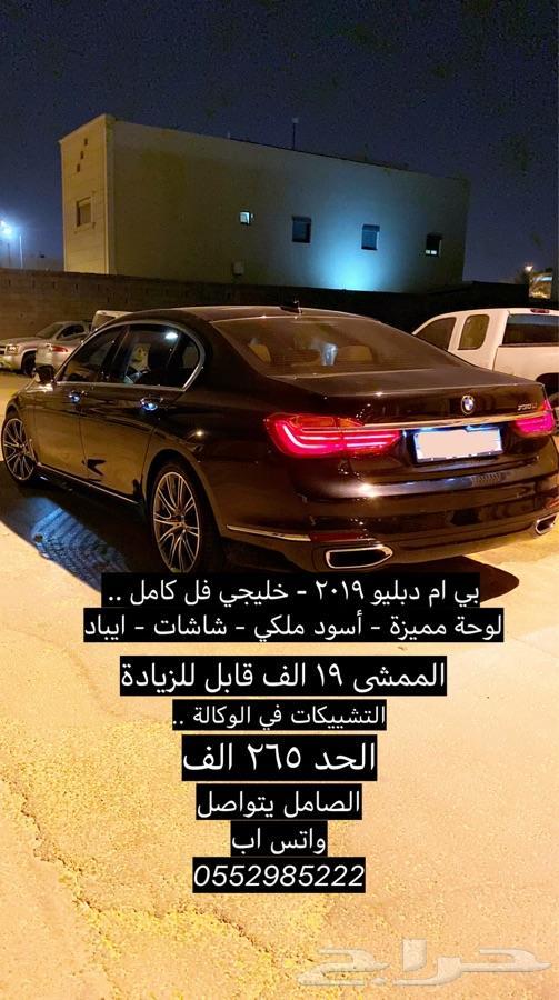 BMW 2019 فل كامل اسود - لوحة مميزة730