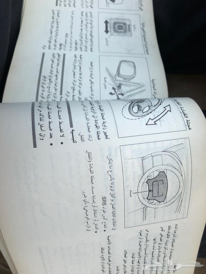 كتيب دليل مالك السيارة كامري من موديل 94