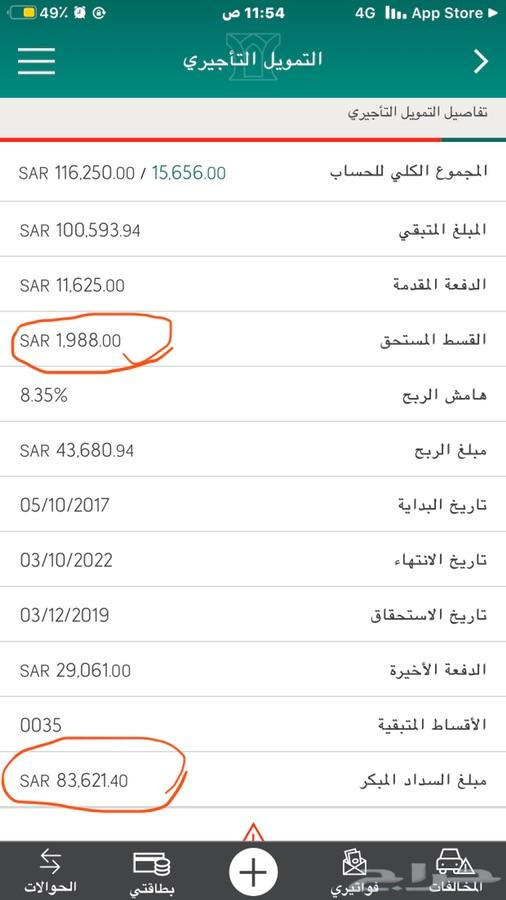 سنتافي غراند 7 راكب 2018 للتنازل