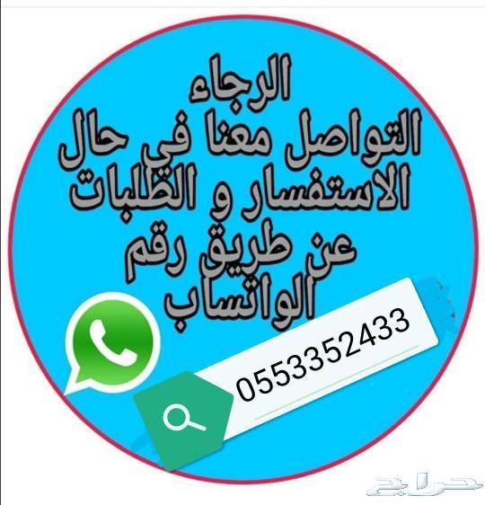 شاشه كيا سيراتو 2019