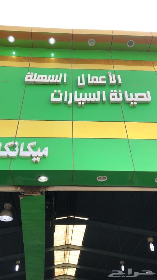 مكائن ازيرا مجدده ضمان(6)اشهر-الرياض