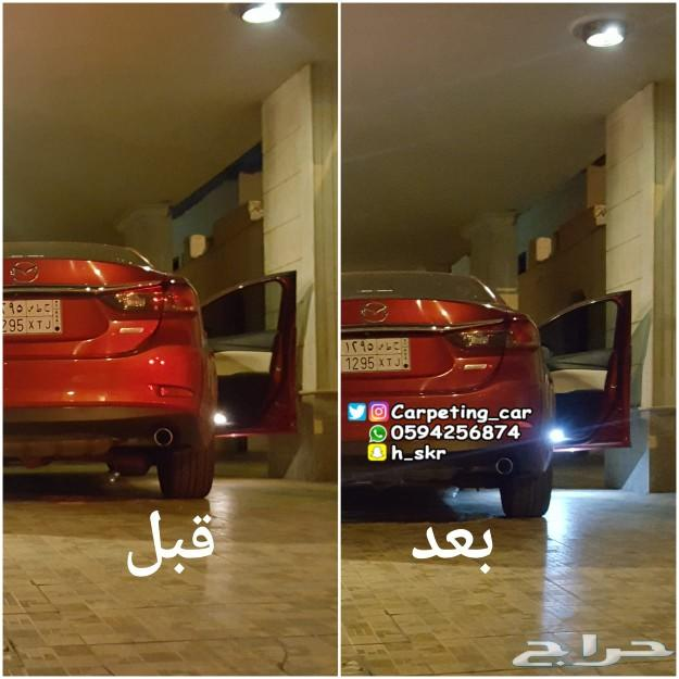 تعاني من ضعف اضاءة سيارتك الحل بداخل الإعلان