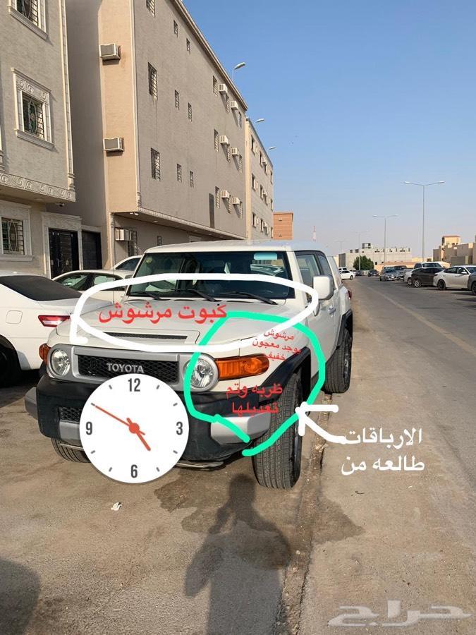افجي سعودي 2013