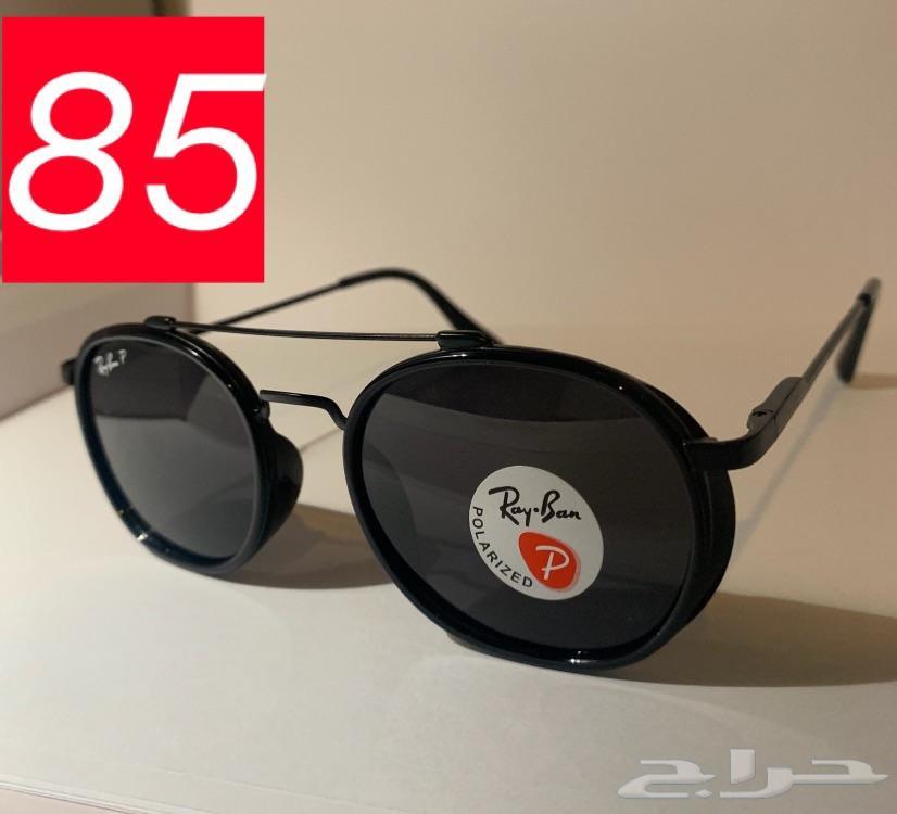 نظارات رايبان وديور فقط ب 85 ريال