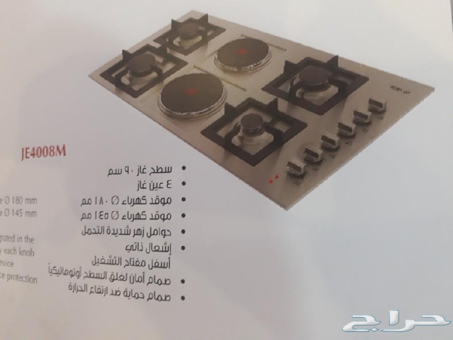 معلم تركيب مطبخ تعديل  صيانه مكه نوريه