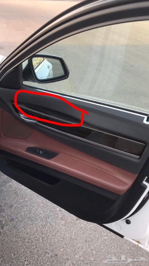 طقم ربلات ابواب BMW جديد