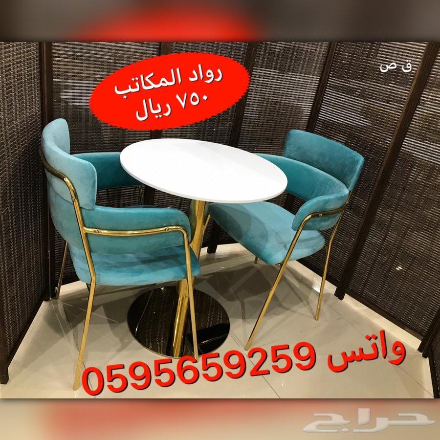 طاولة مودرن مع 2 كرسي شكل راقي وجودة
