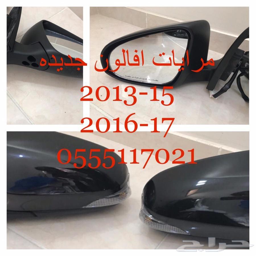 شمعات صدام افالون 2013-2015 2016-17