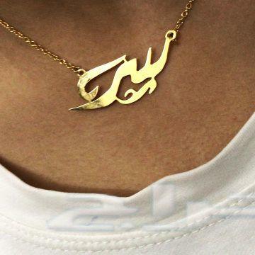 نصمم افخم المجوهرات حسب الاسم يلي تبون