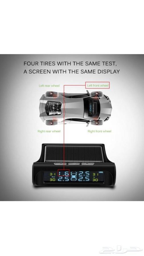 4 حساسات لجميع الكفرات و السيارات ب 170