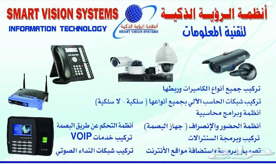 كاميرات مراقبة وأجهزة بصمة وشبكات