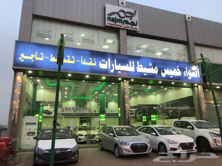 هايلكس 2020 دبل فل كامل بنزين سعودي