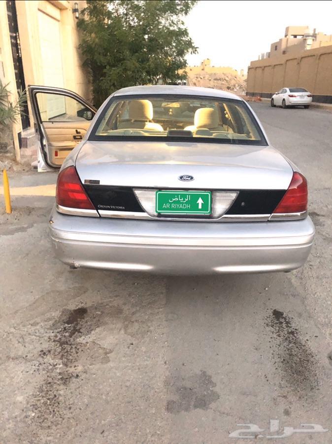 كروان فكتوريا سعودي