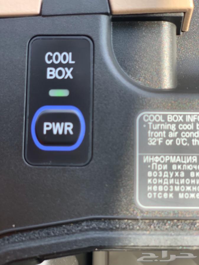 لاندكروزر GXR 2014 نظيف