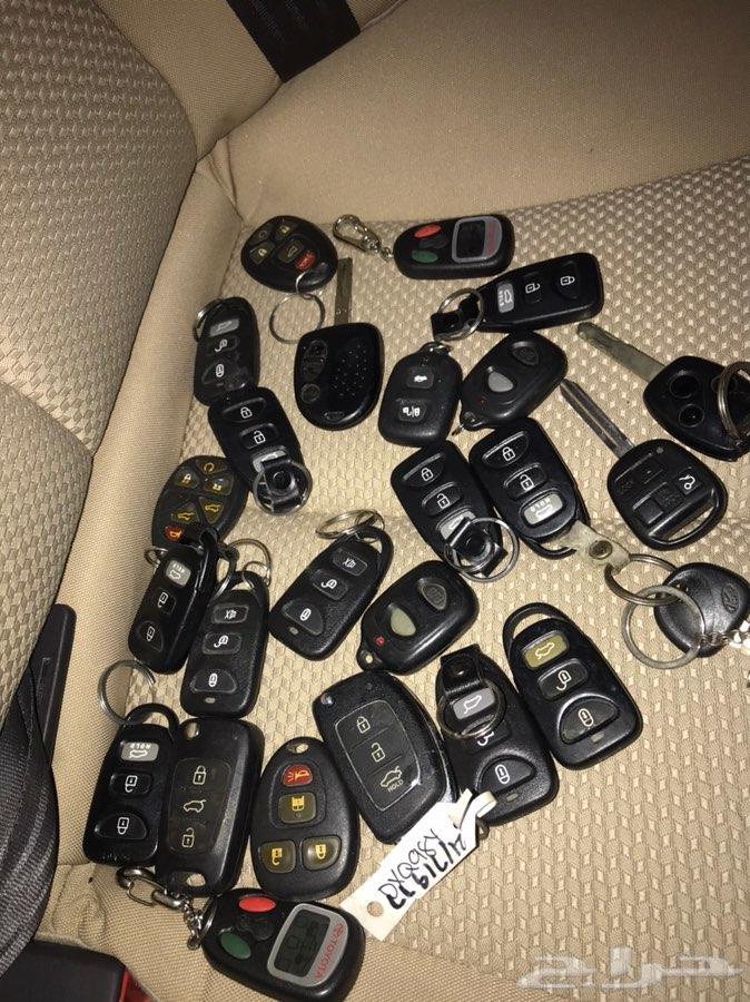 للبيع مفاتيح ورموتات لأغلب السيارات