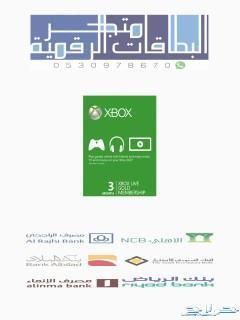 Xbox Gold 3 months