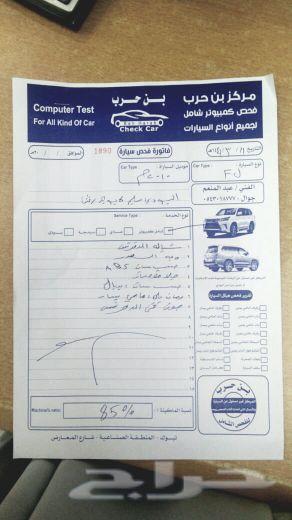 إفجي سعودي 2010 رقم 2 nبودي و محركات و كاله