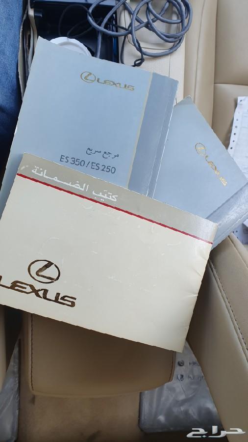 للبيع لكزس 2013 ES250