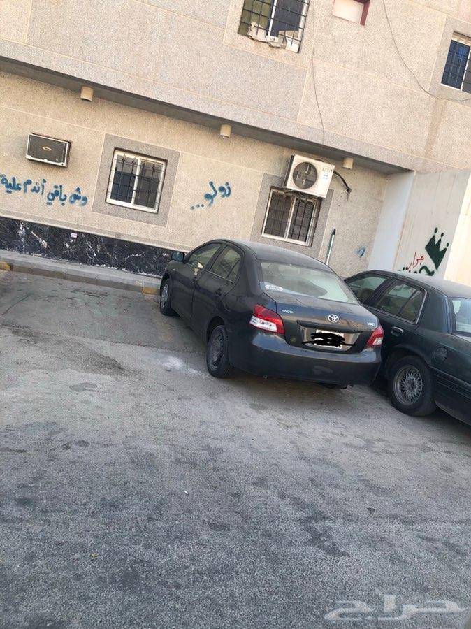 الرياض - يارس   الموديل 2013