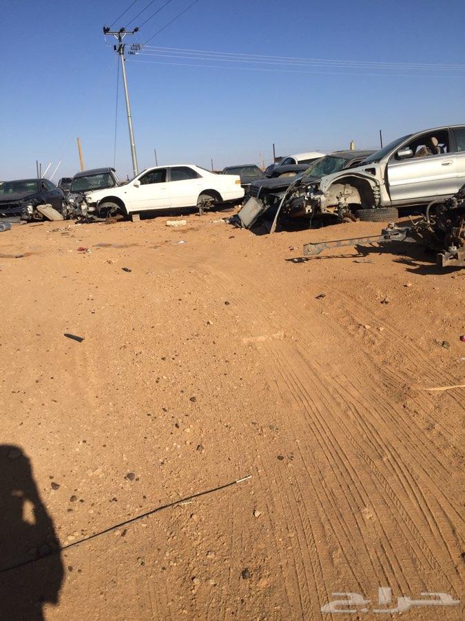 تشليح الفارس لقطع السيارات  .
