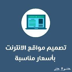خدمات إلكترونية متعددة تثق بها