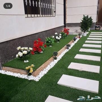 ابو فاطمه لتنسيق الحديقه 0509411931