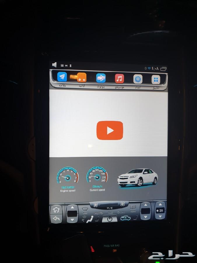 ينبع - شاشة تسلا ماليبو 2015