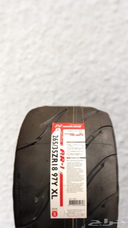 كفرات رياضية سيمي سليك semi slick tires