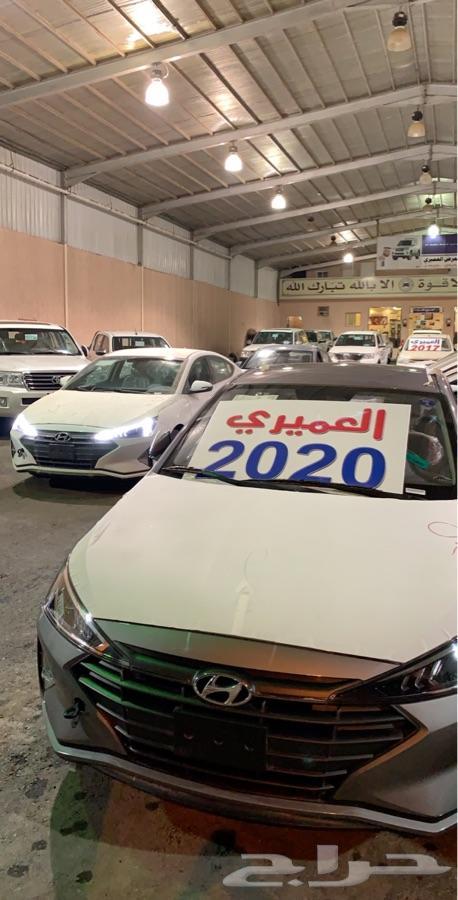 هونداي النترا 2020 الناغي جميع المواصفات