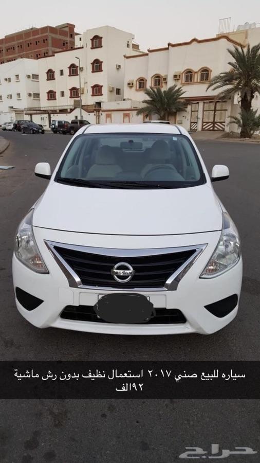 سيارة صيني 2017