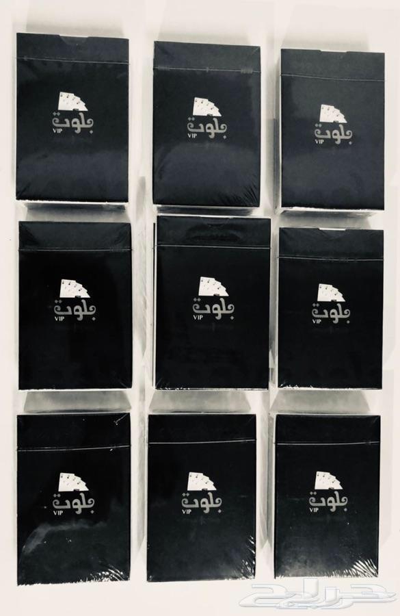 ورق بلوتVIPاصلي ضد القطع بلاستيك15ريال