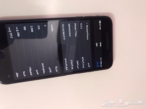 ايفون 7 بلس اسود مطفي ذاكرة 256 نظيف جدا