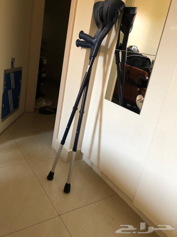 walk stick