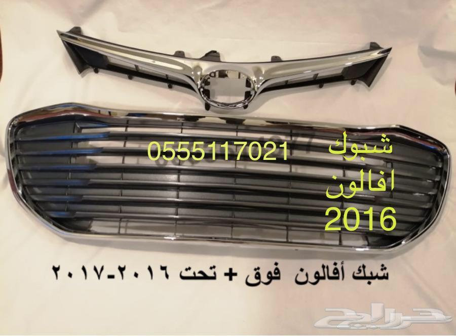 قطع افالون شمعات 2016-2017 LD-LD2