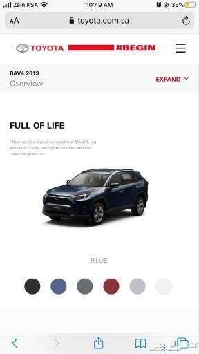 شراء سيارة من الخارج
