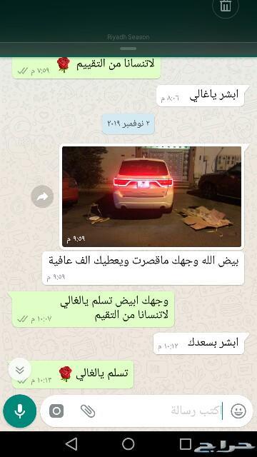 اصطب حق الشنطه دوج درانجو 2017