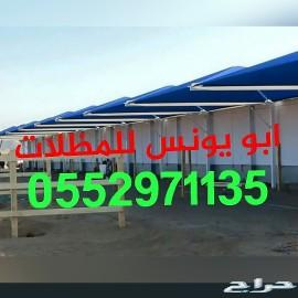 مظلات مظلات جده مظلات سيارات سيارات دبي