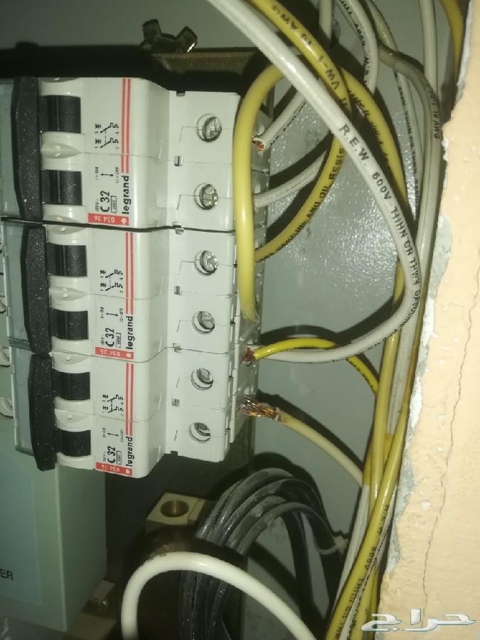 السباكة الكهربائية