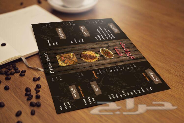 تصاميم متعددة سيرة ذاتية رول اب بروشورات