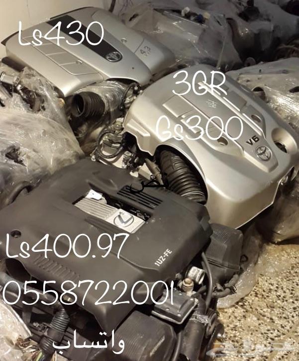 للبيع محركات لكزس وارد يابان 430-400-300