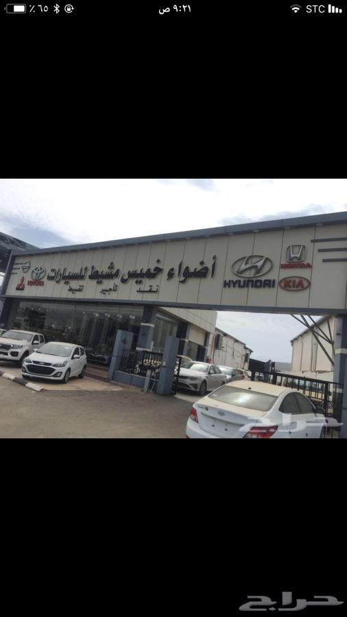 شاص 2018 فل كامل رفرف ونش سعودي